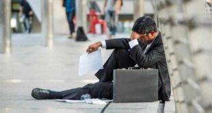 مساعدة البطالة